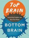 Image - Stephen Kosslyn: Top Brain, Bottom Brain