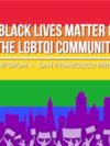 Image - Black Lives Matter + the LGBTQI Community: INFORUM + SFPride